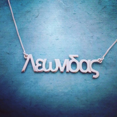 18k White Gold Name Pendant Necklace / Greek Name Necklace / Personalized Greek Name Necklace / Real Gold Double Thickness Nameplate