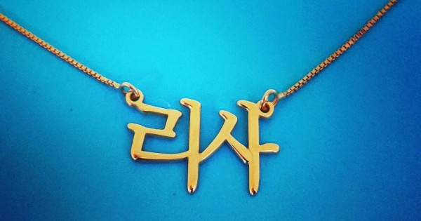 0b3ade3de0729 18k Gold Plated Japanese Name Necklace Japanese Letters Japanese Nameplate  Necklace korean Name Necklace Order Any Name Japanese