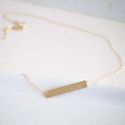 ALPHA DELTA PI Necklace / Sorority Necklace / Greek Jewelry / Sorority Gift / Sorority Jewelry / Licensed Designer / Gold / Silver
