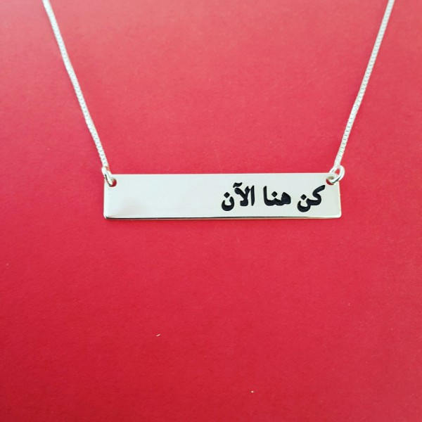 Farsi Name Necklace Silver Persian Name Necklace Arabic Name Plate Birthday Gift Arabic Pendant Arabic Names Necklace Arabic Name Chain