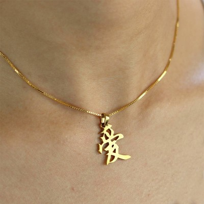 GOLD chinese name necklace 18k gold plated necklace chinese script necklace japanese name necklace chinese nameplate necklace chinese font