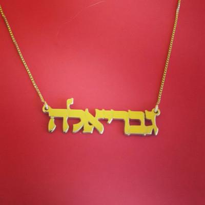 Hebrew Name Necklace 18k Gold Hebrew Necklace Name Gold Chain Hebrew Nameplate Necklace Bat Mitzvah Gift Hebrew Font Necklace