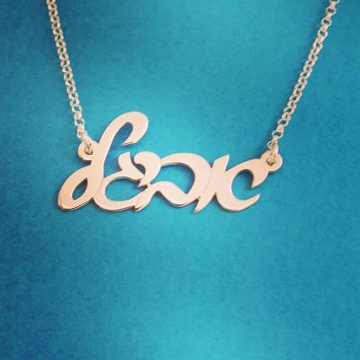 Hebrew Necklace Name Gold Jewish Gift Hebrew Name Pendant Necklace Hebrew Name Necklace Gold Bat Mitzvah Gift Hebrew Letters Necklace Israel
