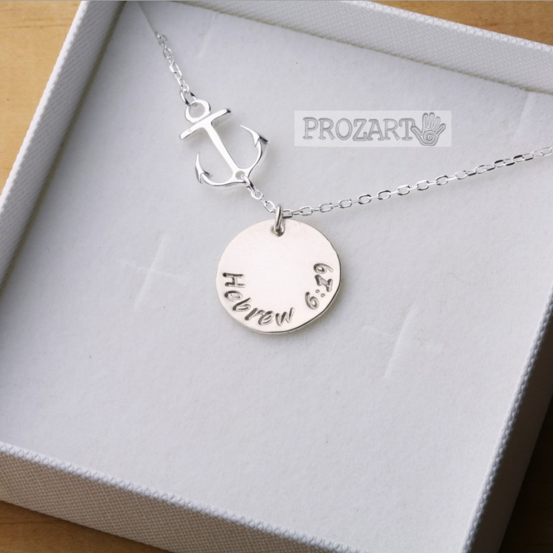 You are beautiful personalized Solomon 4 7 Hand stamped jewelry religious necklace personalized jewelry handstamped necklace