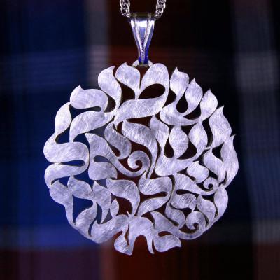 Shema Kabbalah necklace pendant, sterling silver 925 or 18k gold, Personalized. Israel Shema necklace, Jewish Shema pendant necklace.