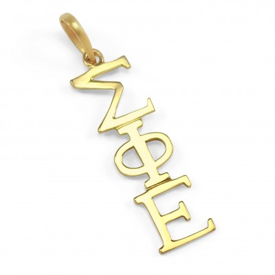 Sigma Phi Epsilon 18k Solid Gold Pendant // ΣΦΕ Fraternity Jewelry // Big and Little Gifts // Solid Gold // Real Gold Necklace