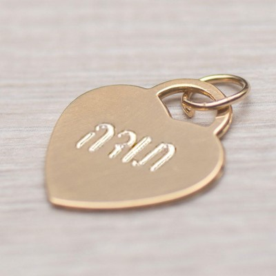 Tiffany style necklace, engraved heart necklace, inscribed names necklace, engraved names necklace, gift for mom, gift for childbirth, gold heart