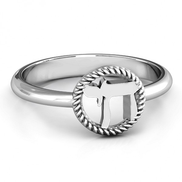 Sterling Silver Chai with Braided Halo Personalised Ring - AMAZINGNECKLACE.COM