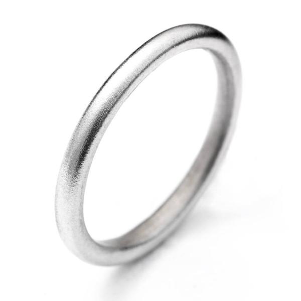 18ct White Gold Halo Personalised Ring - AMAZINGNECKLACE.COM
