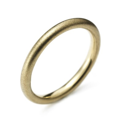 Yellow Gold Halo Personalised Ring - AMAZINGNECKLACE.COM